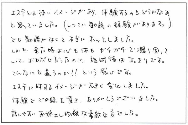 voice12